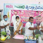 MP Pasunuri Dayakar Birthday Celebrations